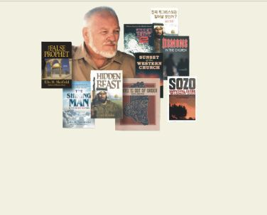 Download Ellis H Skolfield Book Collection at www.sbicconnect.com
